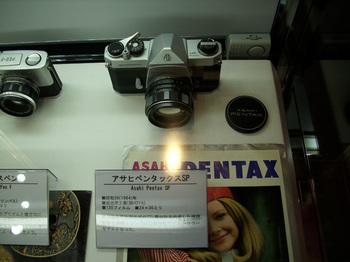 DSCI1846.jpg