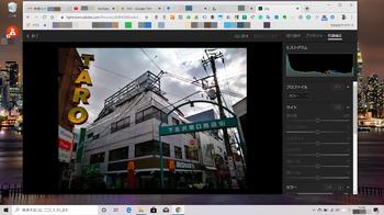 PhotoDirector2.png