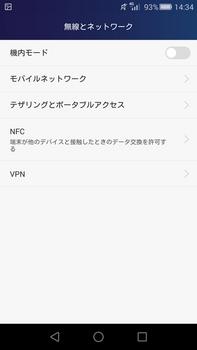 Screenshot_2015-09-13-14-34-04.jpg